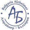 Гражданско сдружение Алцхаймер България