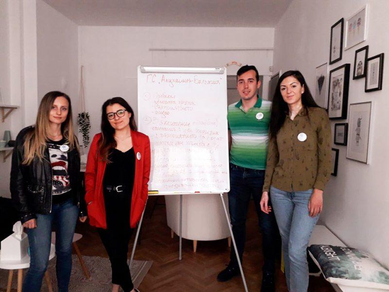 групата студенти под менторството на Бояна Стоилова, които обсъждат комуникационна стратегия за сдружението