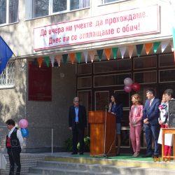 Откриване на дневен центъра за хора с деменция Пловдив 2018