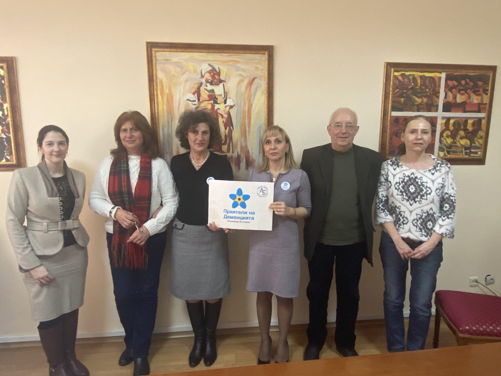 Сдружение Алцхаймер България и доц. д-р Диана Ковачева