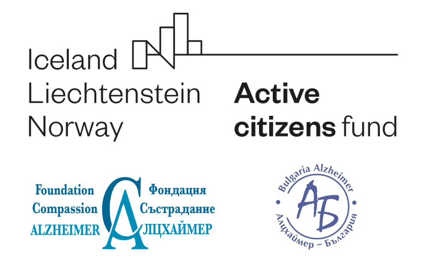 Logo Active Citizens Fund